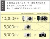 S18040719s.jpg