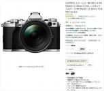 S18041700s.jpg