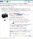 S18042806s.jpg