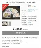 S18062301s.jpg