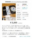 S18063000.jpg