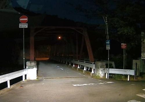 一方通行橋2