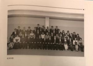 卒業記念号p22