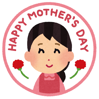 happy_mothers_day_stamp.png
