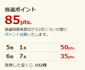 スクリーンショット (623)