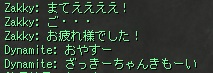 20180416101943bd0.jpg