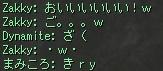 20180416102110c10.jpg