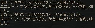 201804161021546f4.jpg