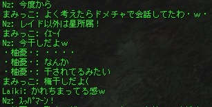 20180416103105fed.jpg