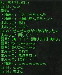 20180416103230db4.jpg