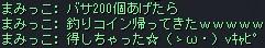 20180416103644d13.jpg