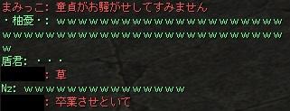 20180425160505e6c.jpg