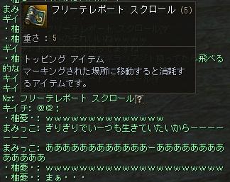 2018042516250246d.jpg