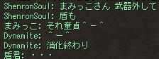20180517021811f5e.jpg