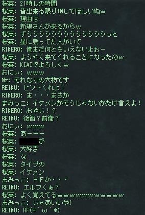 Shot00125hf.jpg