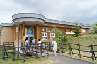山の水族館1