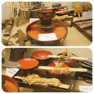 川村カ子トアイヌ記念館9