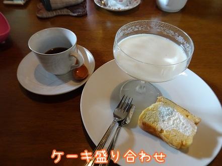 kinako9455.jpg