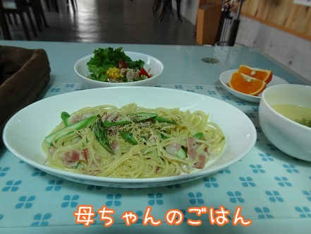 kinako9463.jpg