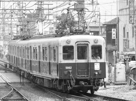 阪神5501 ジェットカー