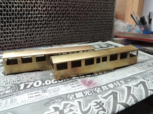 大井川鉄道DD20 アダチ