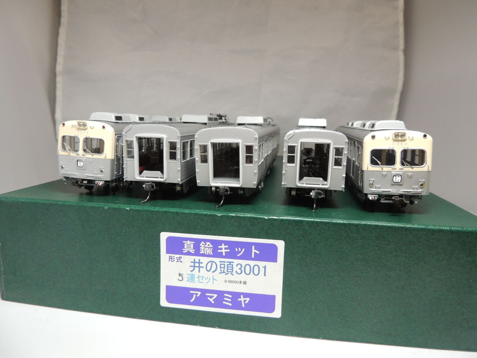DSCN3542_s.jpg