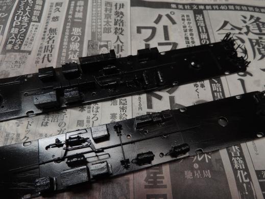 小田急1900 奄美屋