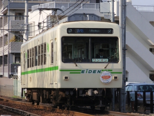 叡山電鉄 デオ710 マスターピース