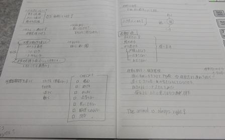 20180610_05.jpg