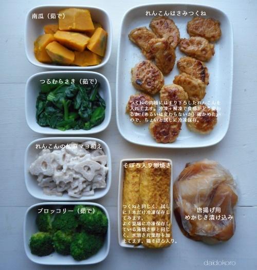冷凍 卵焼き 【卵焼きや錦糸卵は冷凍保存できる!】お弁当やちらし寿司に使えて便利♪