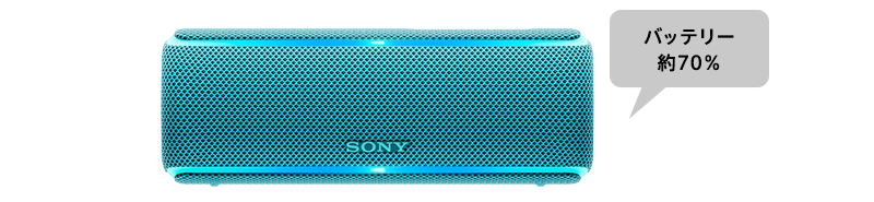 092_SRS-XB31_imeC