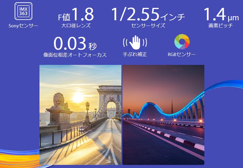 029_ZenFone 5Z ZS620KL_imeB