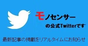 Twitter_Logo_L-saize_p2-2.jpg