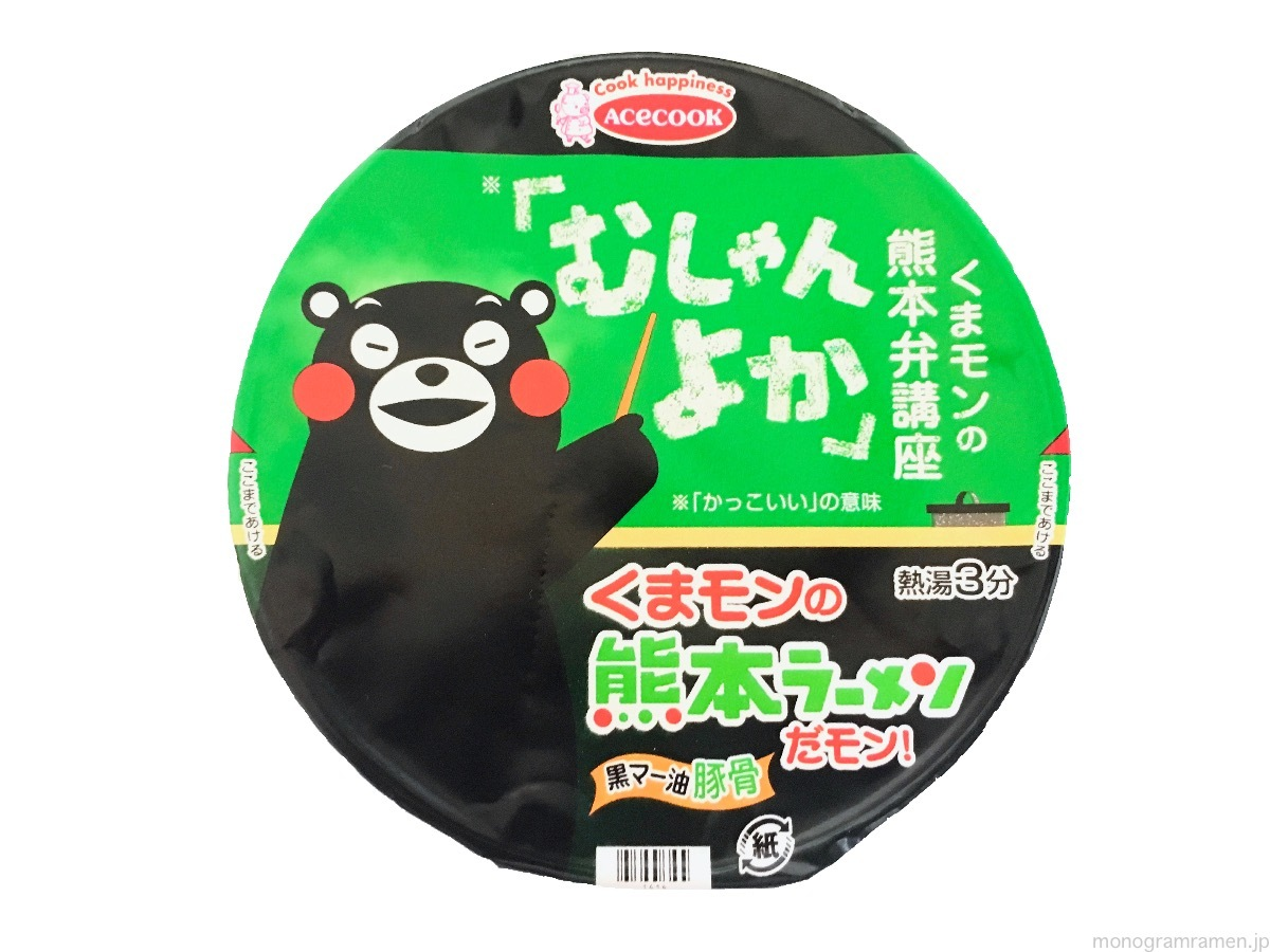 th_180000612180612006kumamon.jpg