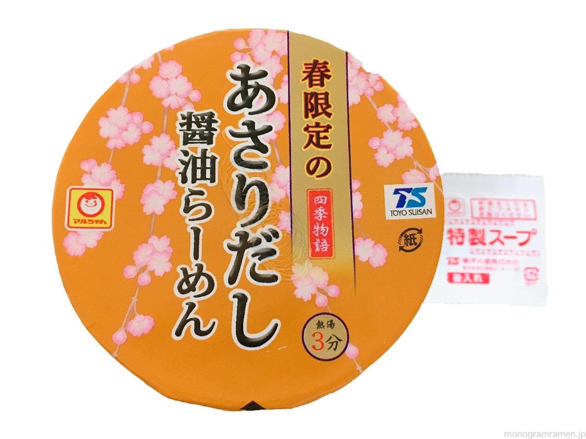th_18000404180404004asaridashi.jpg