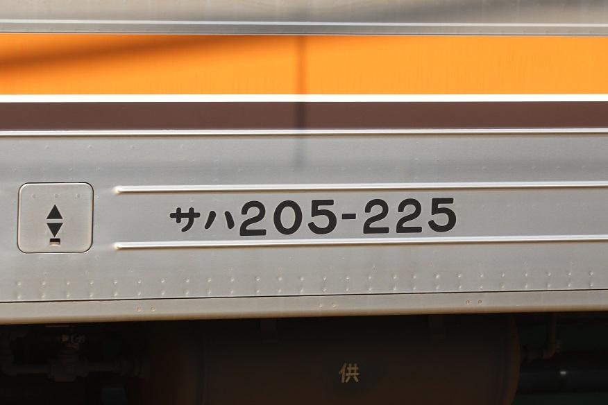 _P7A0225_2_20180509212812349.jpg