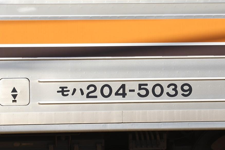 _P7A0236_2.jpg