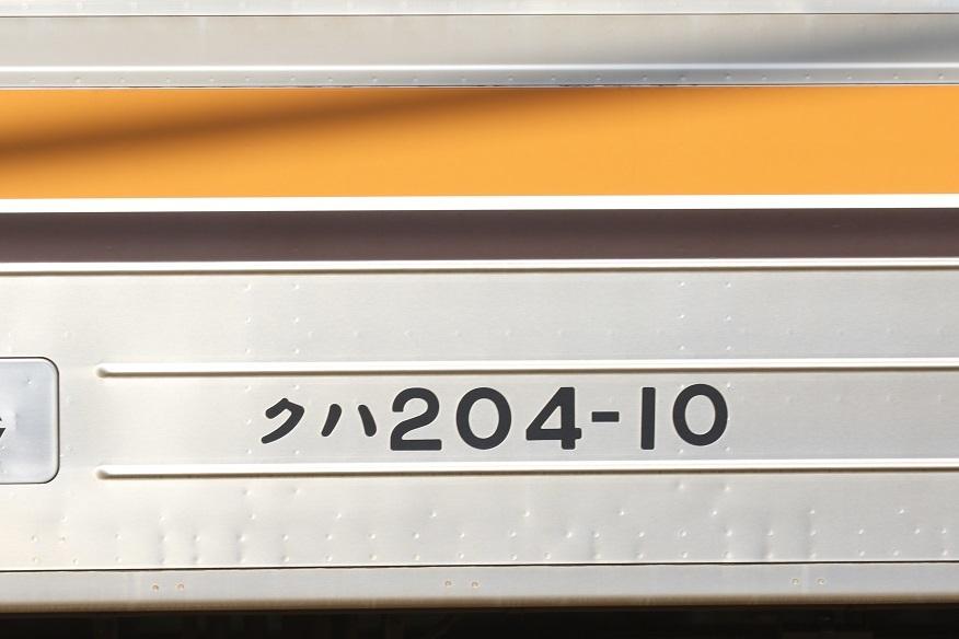 _P7A0249_2.jpg