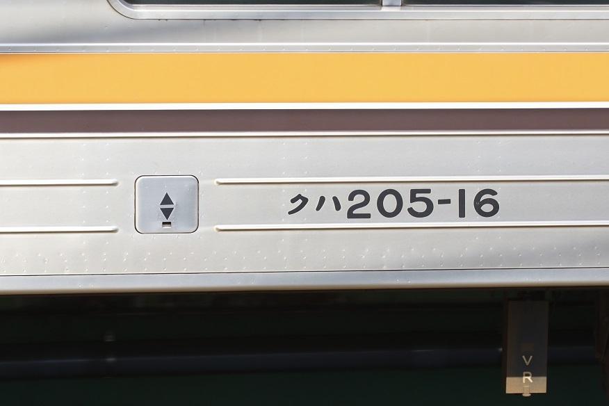 _P7A0313_2.jpg