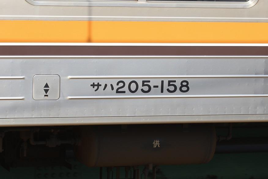 _P7A0322_2.jpg