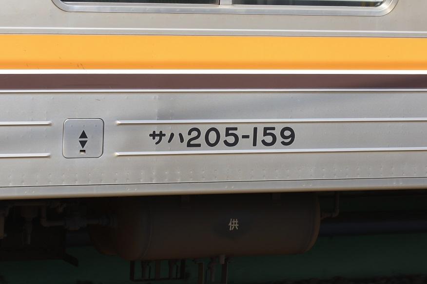 _P7A0325_2.jpg