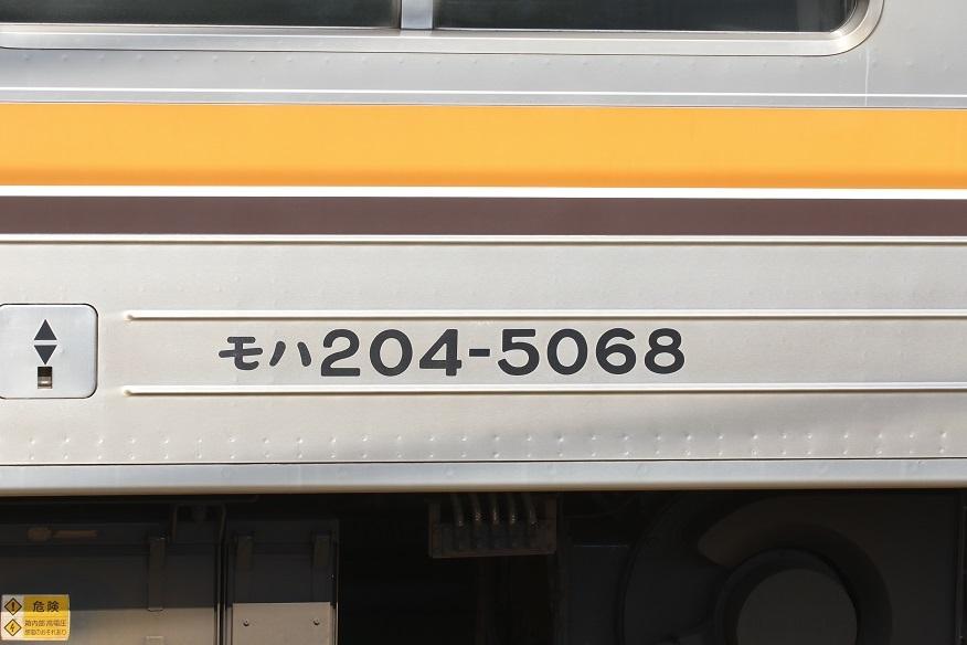 _P7A0342_2.jpg