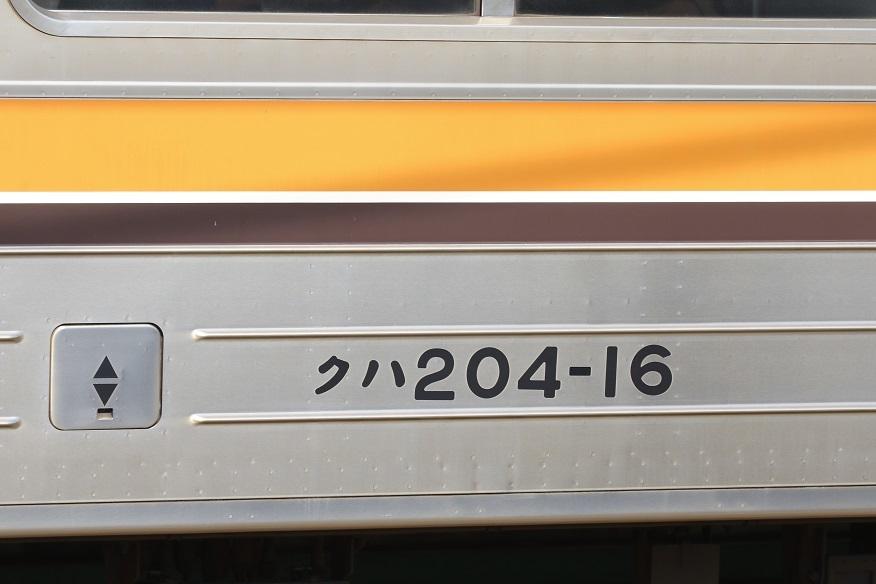 _P7A0351_2.jpg