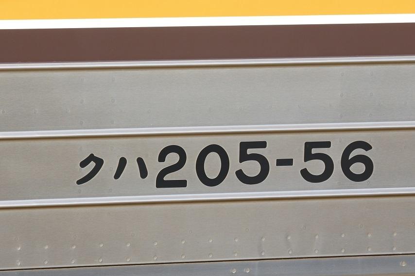 _P7A0416_2.jpg