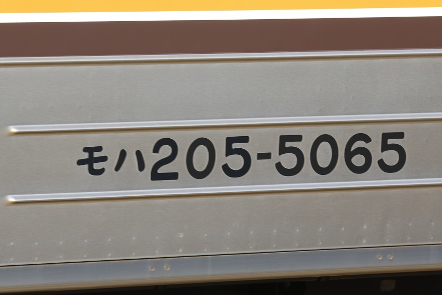 _P7A0419_2.jpg