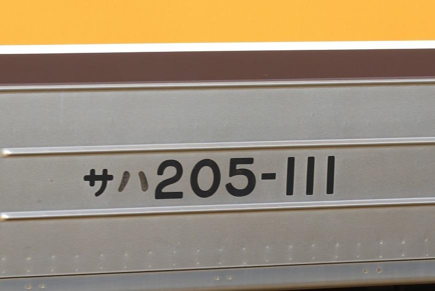 _P7A0430_2.jpg