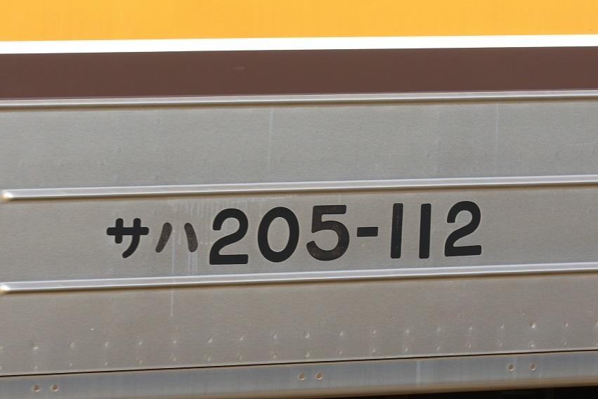 _P7A0435_2.jpg
