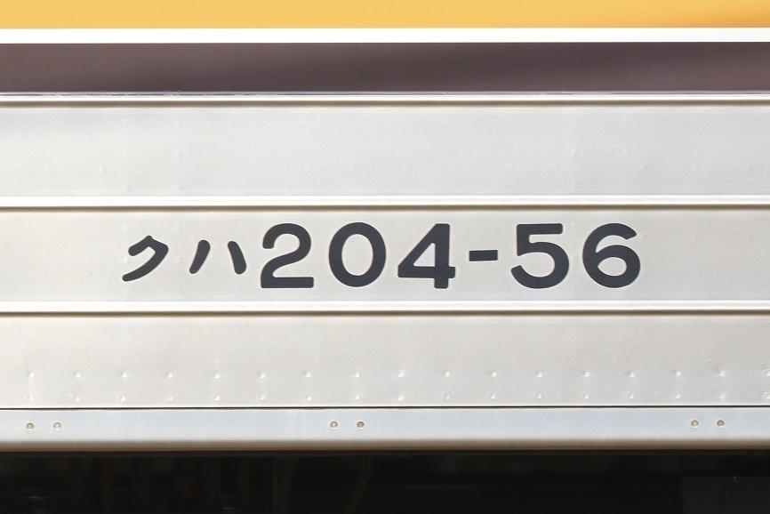 _P7A0465_2.jpg