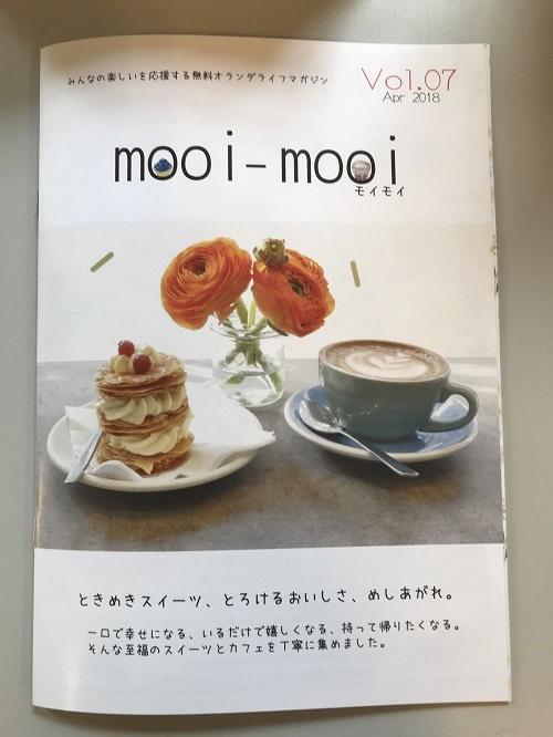 mooi7表紙
