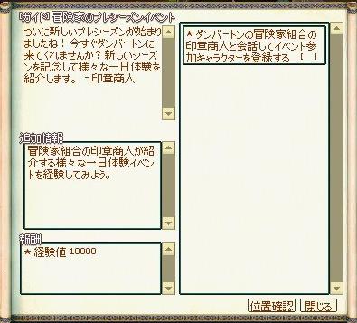 preseason_event_2018_07_004.jpg